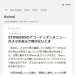 stinger5-menu