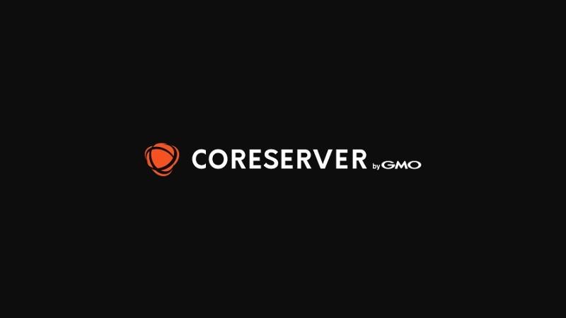 CORESERVER CORE-Aに移行しました