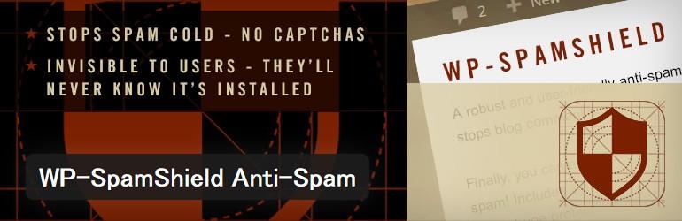 WP-SpamFree利用者は見直しを!コメントスパム対策用プラグインをWP-SpamShieldに変更